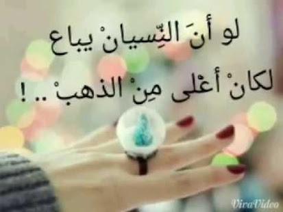 بالصور صور عتاب وشوق , صوره معبره جدا عن الشوق 3130 4