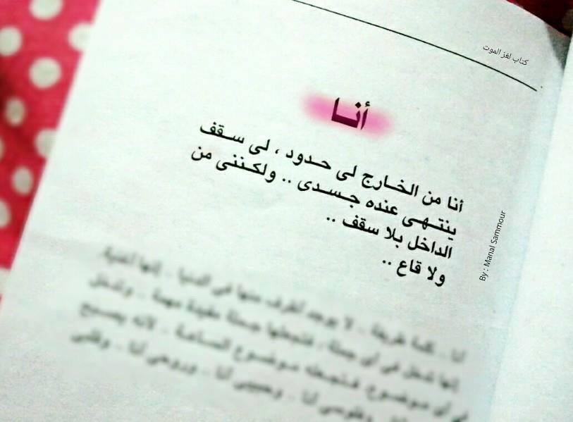 بالصور صور عتاب وشوق , صوره معبره جدا عن الشوق 3130 7