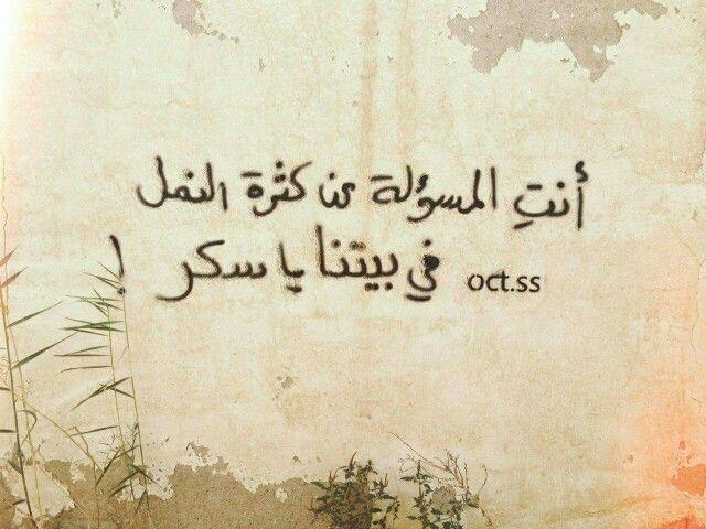 بالصور كتابة على الحائط , اجمل العبارات مكتوبه على الجدران 3149 6