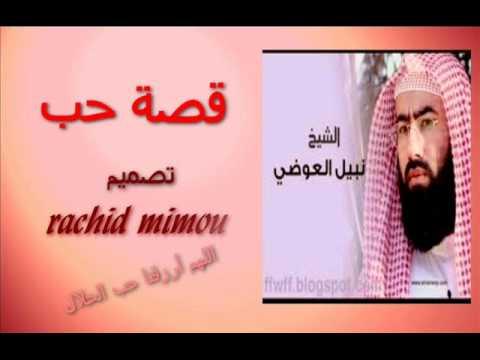 بالصور قصص حب حزينه واقعيه قصيره , اجمل ماتسمع من قصص حزينه للحب 3155 1