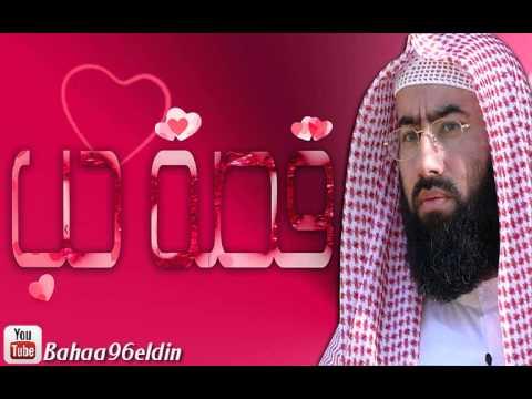 بالصور قصص حب حزينه واقعيه قصيره , اجمل ماتسمع من قصص حزينه للحب 3155