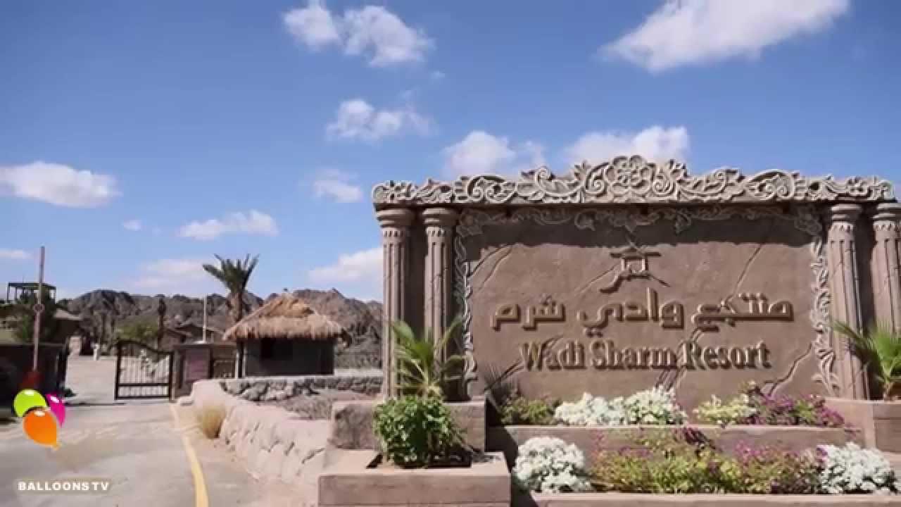بالصور منتجعات في سلطنة عمان , اجمل الاماكن السياحيه فى عمان 3157 16