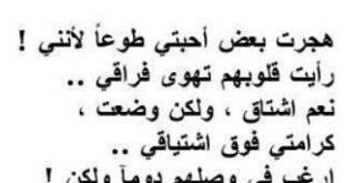 صوره اشعار احمد شوقي , اجمل خواطر للكبير احمد شوقى