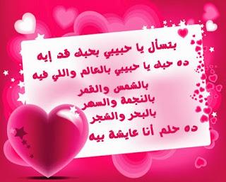 صورة كلام حب رومنسي , ارق كلام حب تقوله