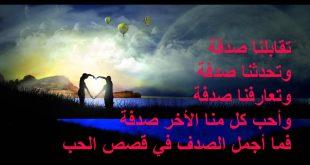صورة كلام في الغرام , احلى كلام جميل فى الحب