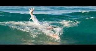 صورة تفسير السباحة في البحر في المنام , رؤيه السباحه فى الحلم
