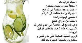 صوره ازالة الكرش نهائيا , وداعا للكرش مع الطرق السحريه
