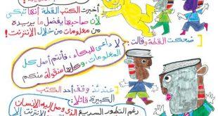 قصص اطفال طويلة , قصص مسليه وممتعه للاطفال