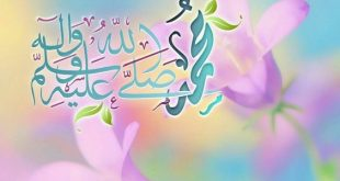 بالصور حديث النبي صلى الله عليه وسلم , اجمل ماقال النبي في الاحاديث 3778 2 310x165