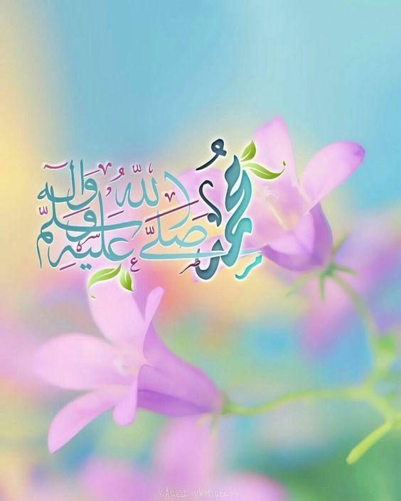 حديث النبي صلى الله عليه وسلم اجمل ماقال النبي في الاحاديث افضل جديد