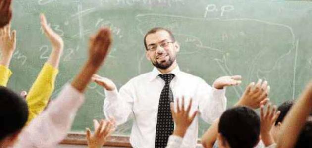 بالصور شعر عن المدرس شعر عن المعلم , اجمل اشعار عن يوم المعلم 3986 1