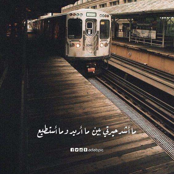 بالصور اجمل صور للفراق , صور مكتوب عليها عبارات عن البعد 3989 9