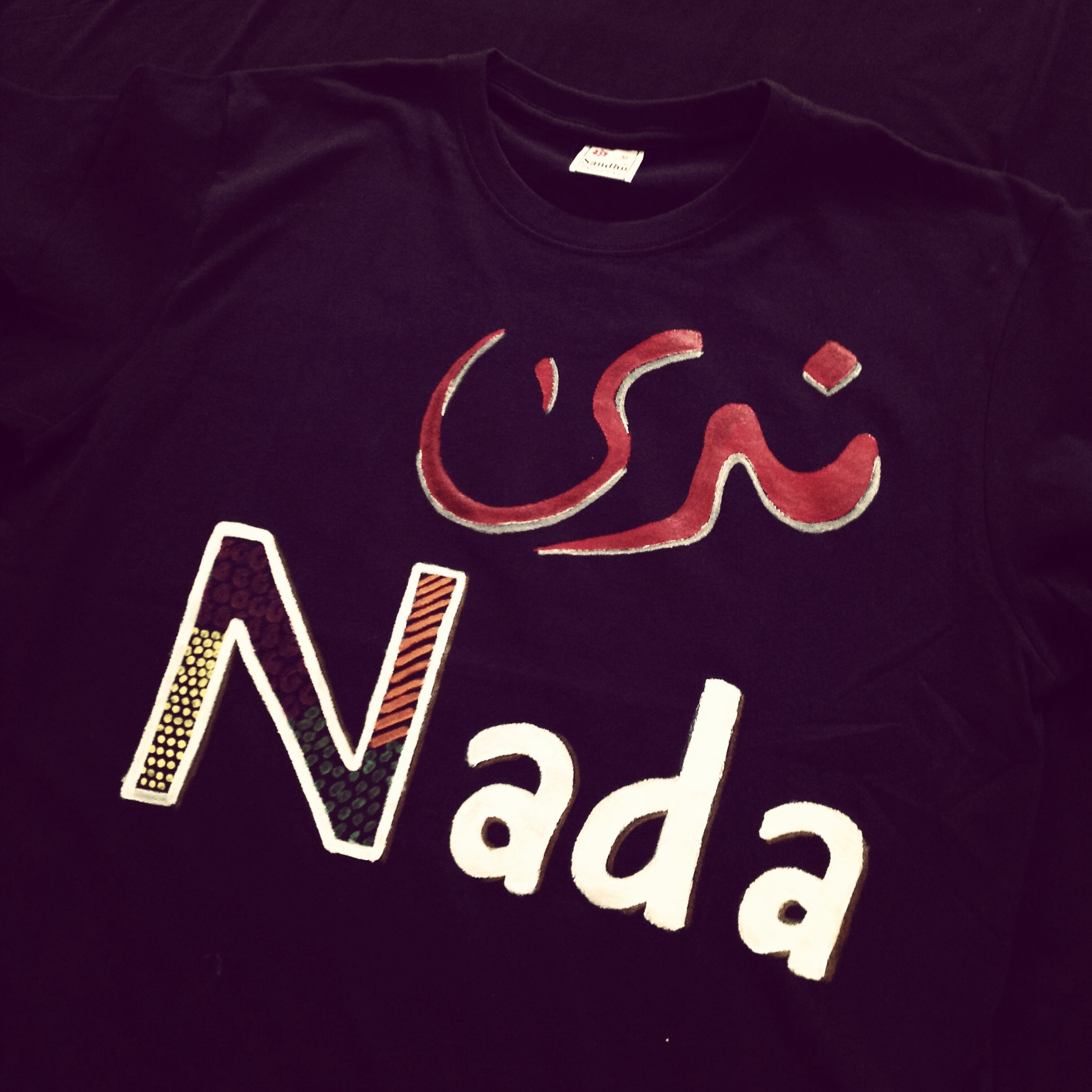 بالصور صور اسم ندى , اجمل خلفيات فيسبوك باسم ندى