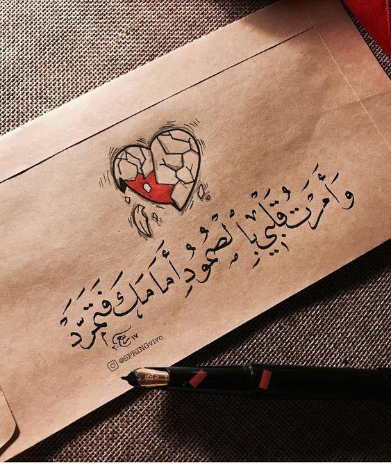 صوره رسائل حب وشوق , اجمل صور رسائل مكتوبة حب و شوق