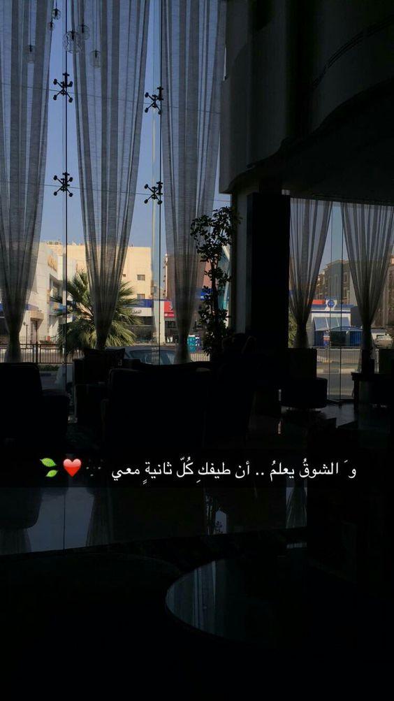 بالصور رسائل حب وشوق , اجمل صور رسائل مكتوبة حب و شوق 3999 5
