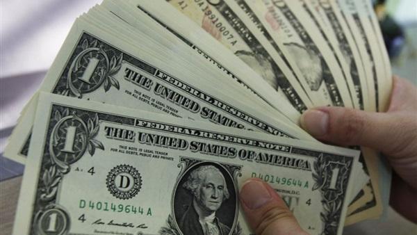 صورة سعر الدولار اليوم سعر الدولار 2020 , تابع اخر اسعار الدولار بكل عملات الدول