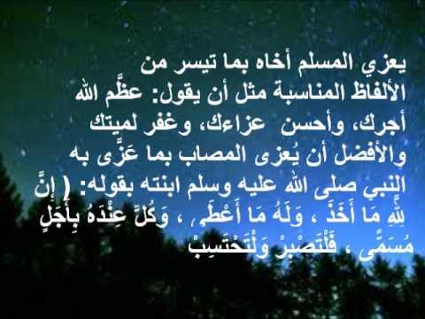 بالصور دعاء لاهل الميت , ادعية اهل الميت بالصبر والاحتساب عند الله 4017 6