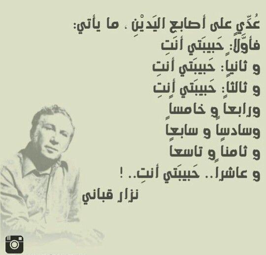 كلام نزار قباني في الحب روائع الشعر نزار القباني عن الحب مصورة