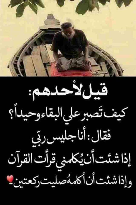 صور خواطر دينية , اجمل صور خواطر اسلامية رائعة للفيسبوك