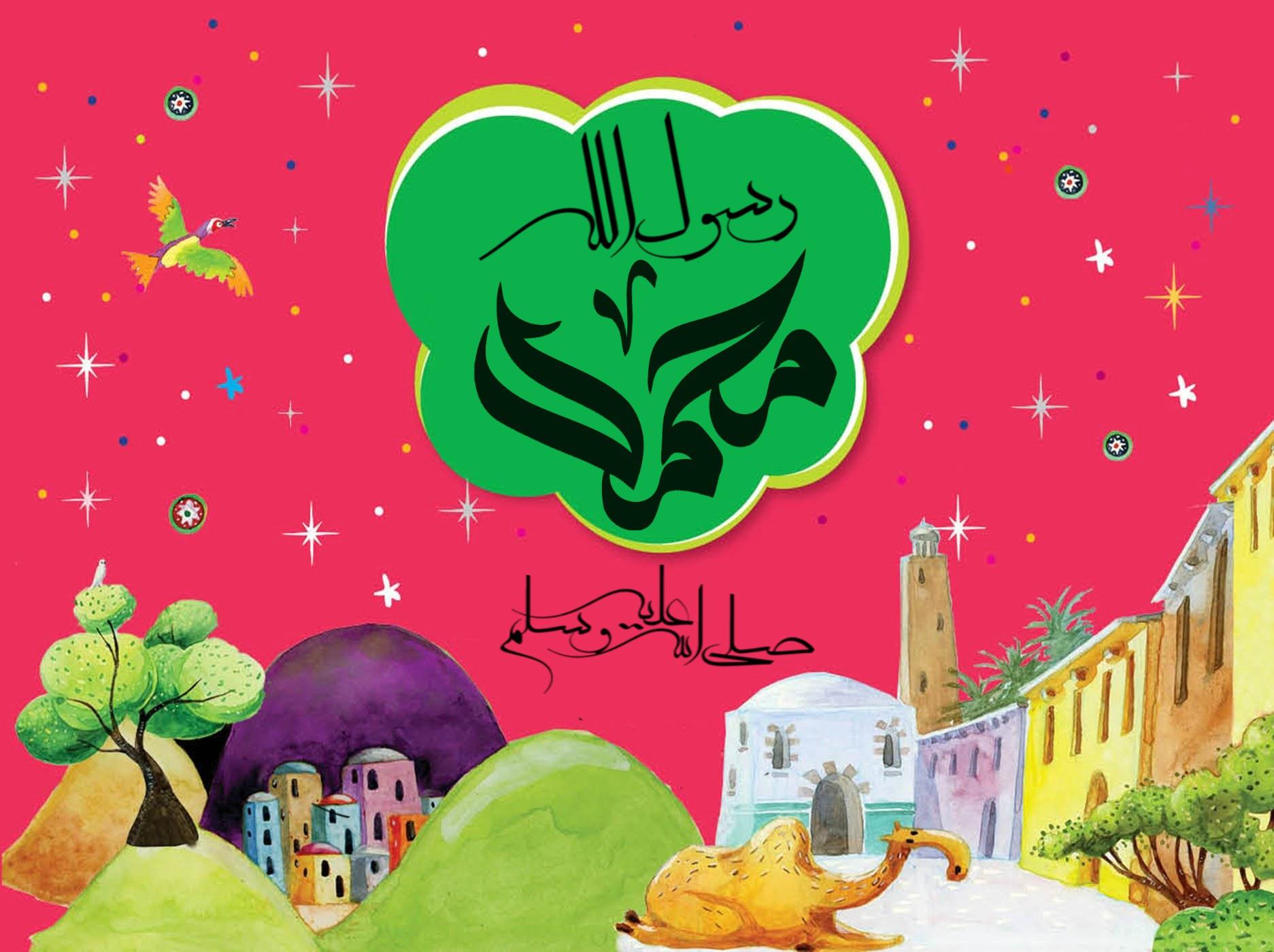 بالصور قصة عن الطفولة , اجمل قصة عن طفولة النبي محمد 4511