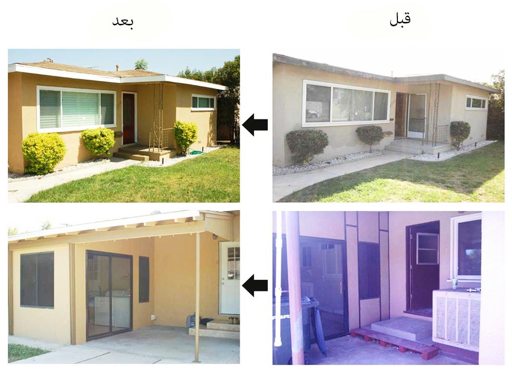 صورة شركة ترميم فلل بالرياض , افضل شركات ترميم بيوت وفلل بالرياض