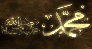 صوره معلومات عن حياة الرسول , اجمل كلام فى حياه النبى محمد