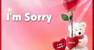 رسالة اعتذار للحبيب , اقوى واجمد رسايل لزوج لو زعلان