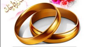بالصور الف مبروك العرس , كلام رائع لاحلى عرسان 4712 1 310x165