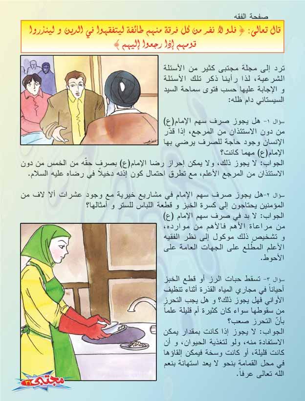 بالصور قصة قصيرة عن الطفولة , قصه الطفل المثالى 4784 1