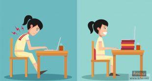 طريقة الجلوس الصحيحة , معلومات تهمكم جدا
