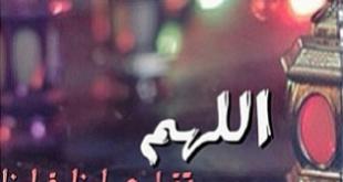 صورة مقولات عن رمضان , عبارات شهر الصيام