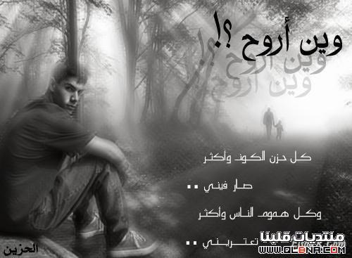 بالصور اجمل صور حزن , صوره معبره جدا عن الحزن 4868 4
