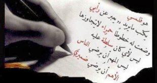 رسائل عتاب حزينة , اقوى كلام معبر جدا ومؤلم عن الحزن