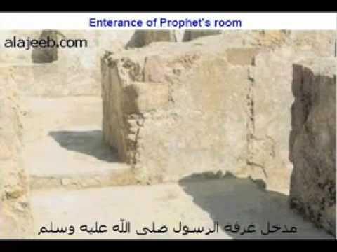 صورة بيت الرسول من الداخل , بيت لسيده عائشه رضى الله عنها