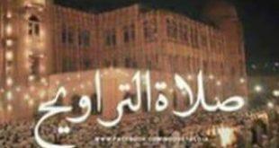 صلاة التراويح في رمضان , صلاه الترويح فى الحرم المكى
