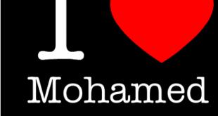 صوره صور مكتوب عليها محمد , اجمل الخلفيات الرائعه جدا لاسم محمد