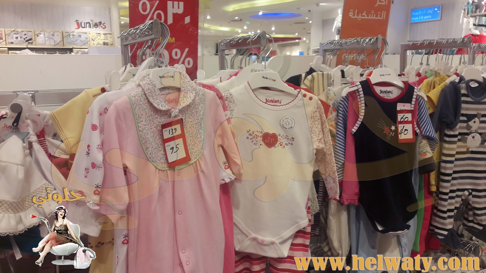 بالصور عروض ملابس اطفال , عروض تحطم الاسعار العاليه 4944 6