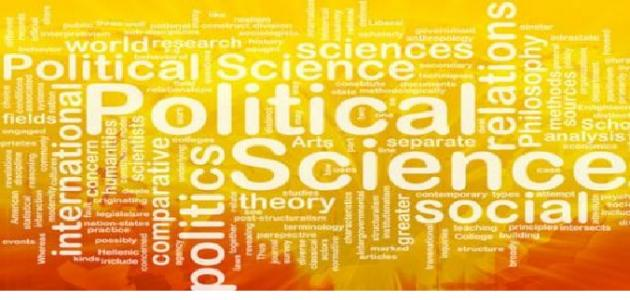 صوره تعريف العلوم السياسية , تعرف على السياسيه والعلوم