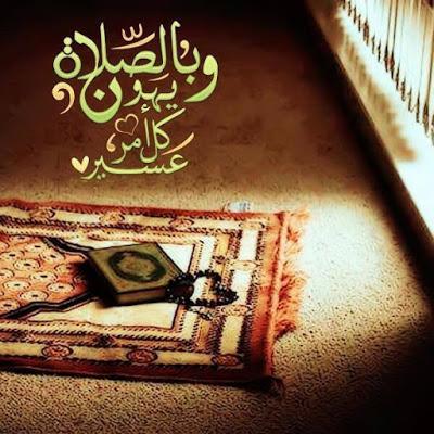 صورة صور اسلامية رائعة , اجمل وارقى الصور الدينيه الرائعه