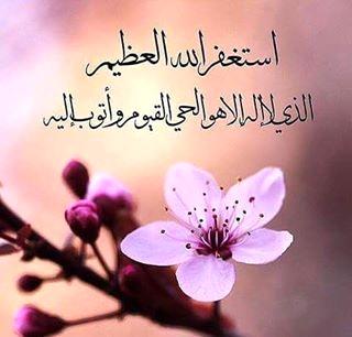 بالصور صور اسلامية رائعة , اجمل وارقى الصور الدينيه الرائعه 4978 11