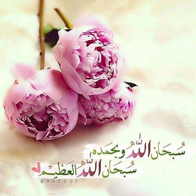 بالصور صور اسلامية رائعة , اجمل وارقى الصور الدينيه الرائعه 4978 12