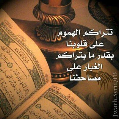 بالصور صور اسلامية رائعة , اجمل وارقى الصور الدينيه الرائعه 4978 2