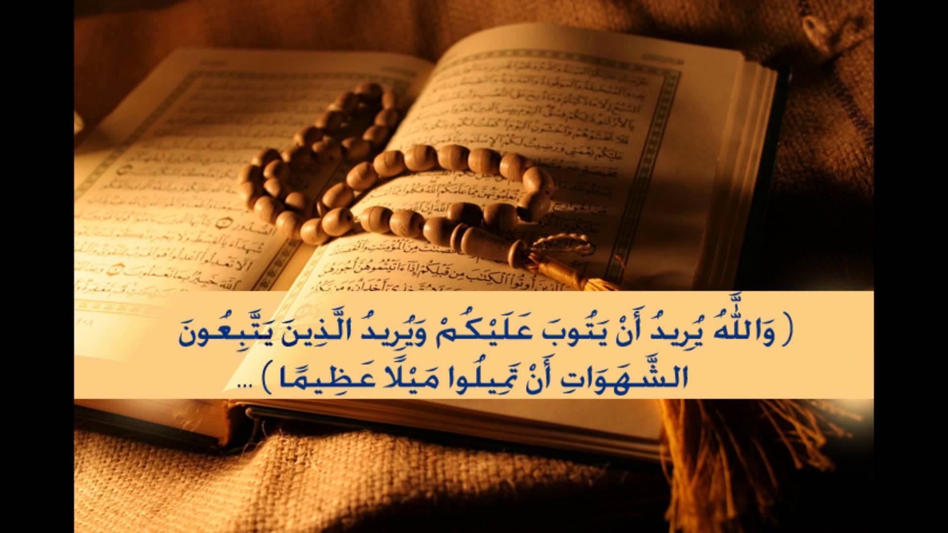 بالصور صور اسلامية رائعة , اجمل وارقى الصور الدينيه الرائعه 4978 3