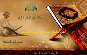 بالصور صور اسلامية رائعة , اجمل وارقى الصور الدينيه الرائعه 4978 4