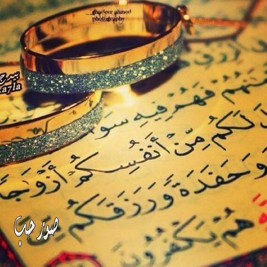 بالصور صور اسلامية رائعة , اجمل وارقى الصور الدينيه الرائعه 4978 6
