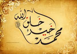 بالصور صور اسلامية رائعة , اجمل وارقى الصور الدينيه الرائعه 4978 7