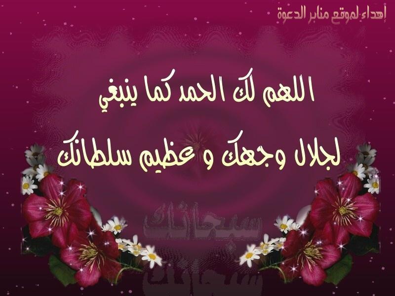 بالصور صور اسلامية رائعة , اجمل وارقى الصور الدينيه الرائعه 4978 9