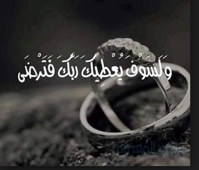 بالصور صور اسلامية رائعة , اجمل وارقى الصور الدينيه الرائعه 4978