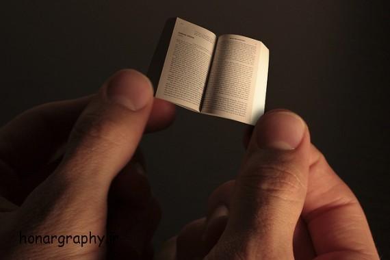 صوره الفرق بين القصة والرواية , اعرف واستفيد من اجمل المعلومات