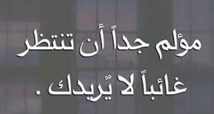 صوره اشعار حزن والم , خحواطر مؤثره جدا عن الحزن